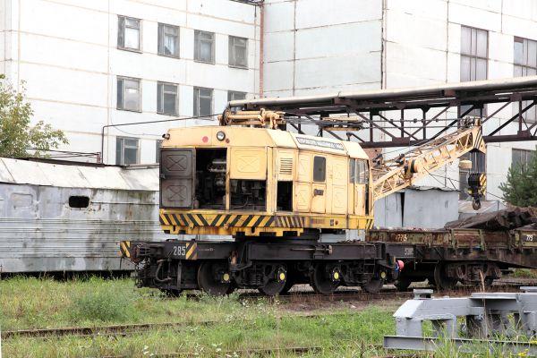 Кран КЖ 561