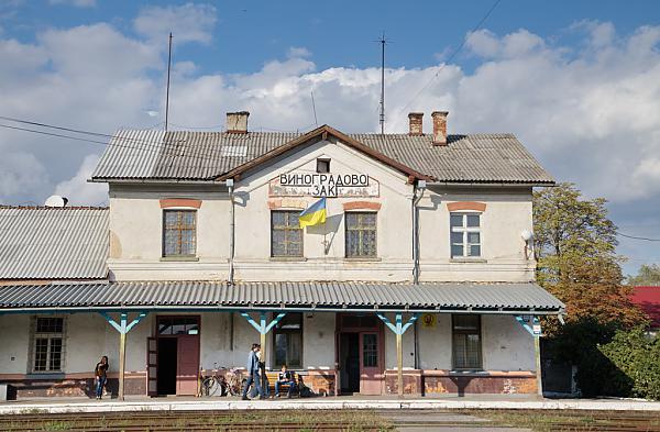станция Виноградово