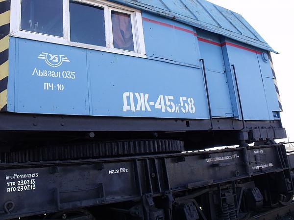 5-dscf9269